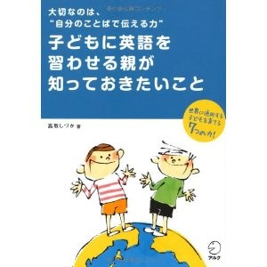 本のカバーamazon_