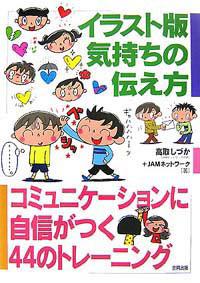 kimochi2